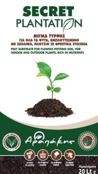 SECRET PLANTATION clear